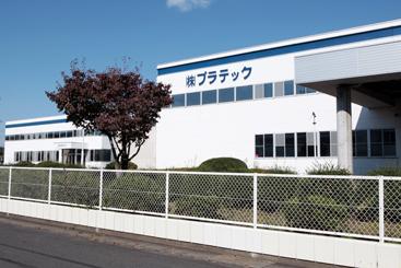 株式会社 プラテック 太田工場(樹脂メッキ)