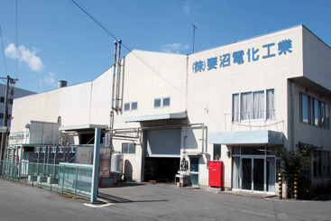 株式会社 妻沼電化工業 本社工場(金属めっき・表面処理開発)